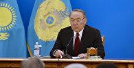 Прямая видеотрансляция послания президента Казахстана народу