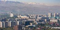 Алматы көрінісі