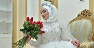 Чеченская невеста