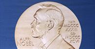 Альфред Нобель бейнеленген медаль