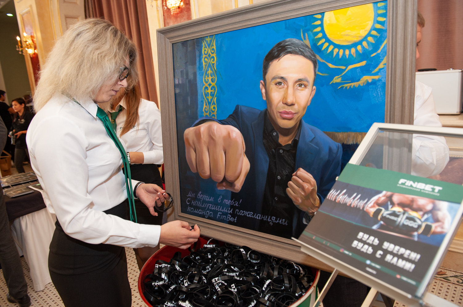 Портрет Геннадия Головкина