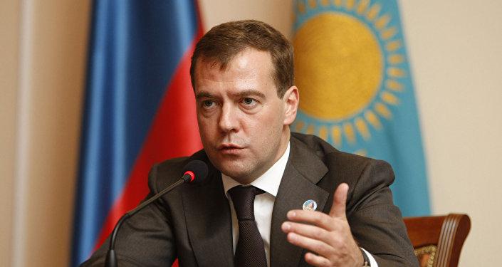 Архивное фото премьер-министра России Дмитрия Медведева