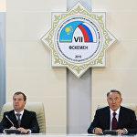 Дмитрий Медведев пен Нурсултан Назарбаев