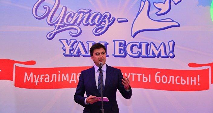 Шымкент әкімі Ғабидолла Әбдірахымов мұғалімдерді құттықтады