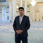 Наиб имам мечети Хазрет Султан Бакытжан Откелбай
