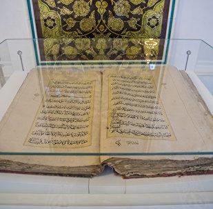 Әзірет Сұлтан мешітіндегі көне Құран, архивтегі сурет