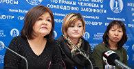 Айман Умарова (крайняя слева)