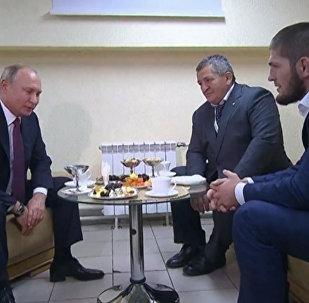 Встреча Владимира Путина с Хабибом Нурмагомедовым