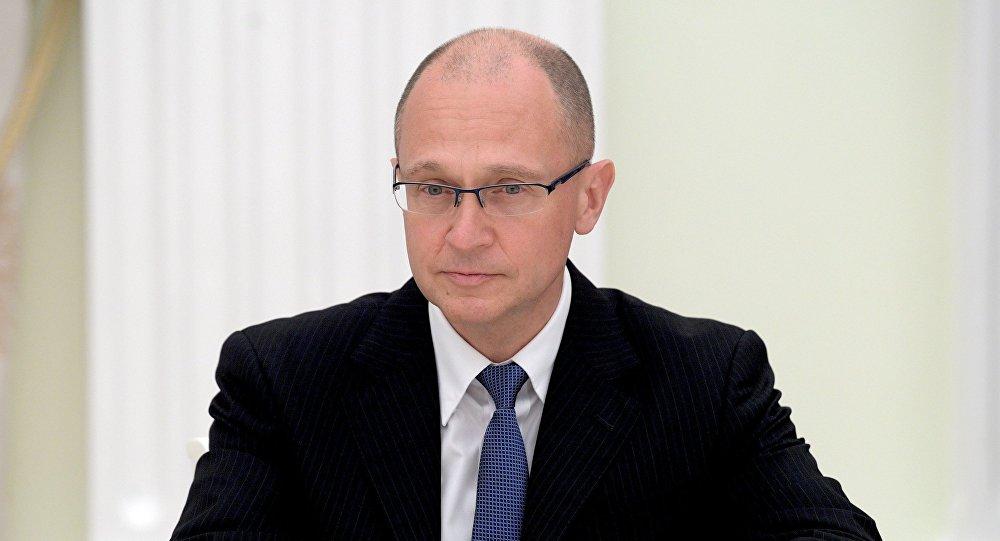Первый заместитель руководителя администрации президента РФ Сергей Кириенко, архивное фото