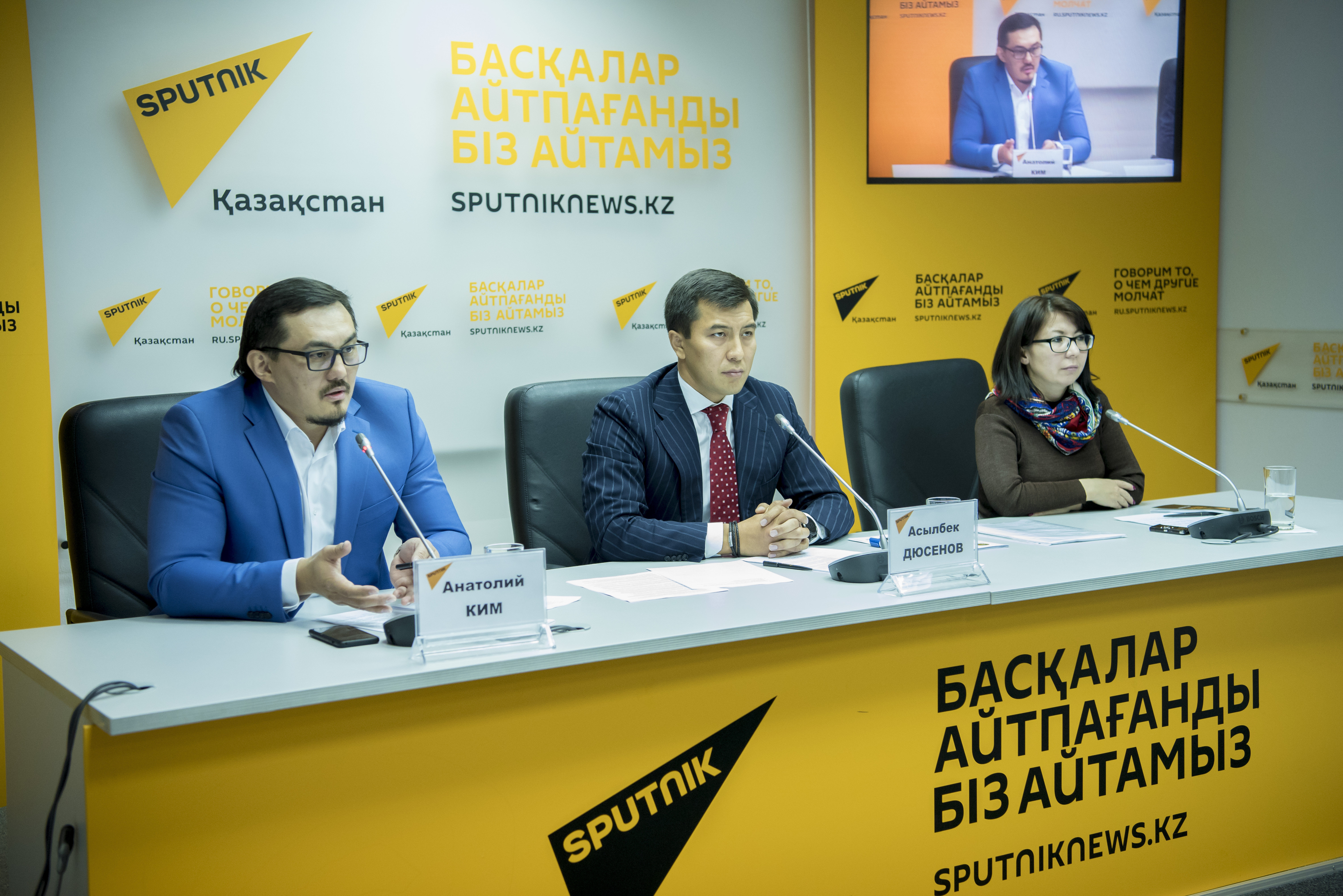 Пресс-конференция в мультимедийном пресс-центре Sputnik Казахстан