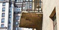 Балкон, архивтегі сурет