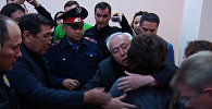 Слезы и объятия - Матаевы прощались с семьей после суда