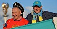 Архивное фото спортивных болельщиков России и Казахстана