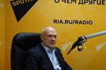 Эксперт в области безопасности Александр Власов