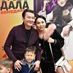 Кыдырали Болманов и Каракат Абильдина на кинопремьере фильма Ұлы дала комедиясы