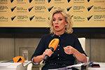 LIVE: Видеомост c Марией Захаровой