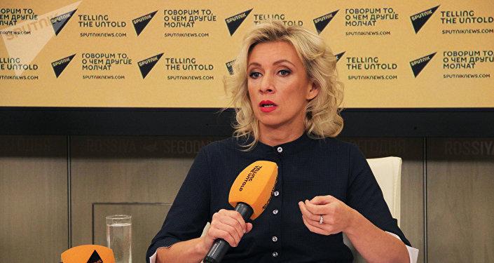 Ресей сыртқы істер министрлігінің ресми өкілі Мария Захарова