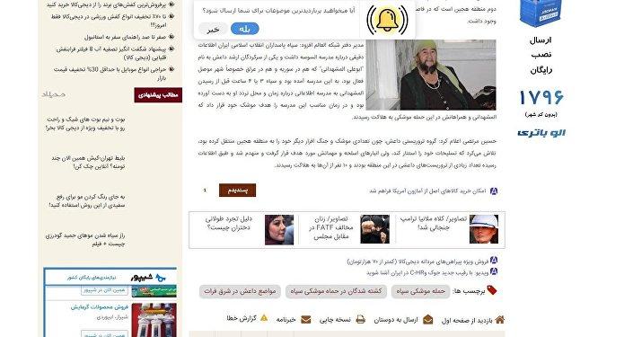Фото Мухтабар Тораевой на сайте fararu.com