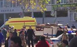 Керчь қаласындағы теракт