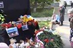 Видео из политеха в Керчи