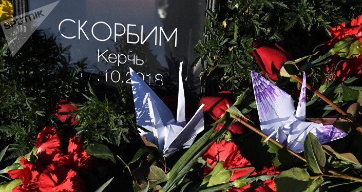 Акции памяти о погибших при нападении на колледж в Керчи