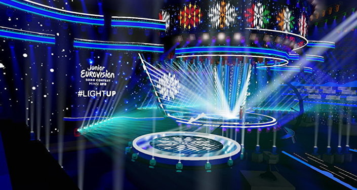 Логотип конкурса Детское Евровидение