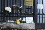 Цветы у генерального консульства РФ в Алматы