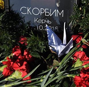 Церемония прощания с жертвами убийства в Керчи - видео