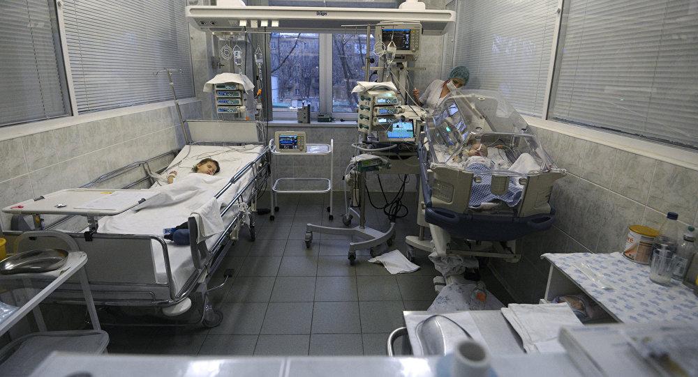 Поликлиника 75 на касаткина официальный сайт запись на прием