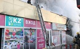 Пожар в супермаркете Магнум