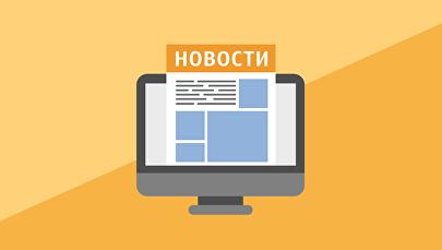 Что можно и нельзя публиковать в СМИ Казахстана