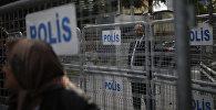 Служба охраны возле консульства Саудовской Аравии в Турции
