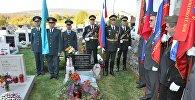 В Словении почтили память казахстанского героя, погибшего в годы Великой Отечественной войны
