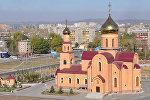 Здание Никольского собора в Темиртау
