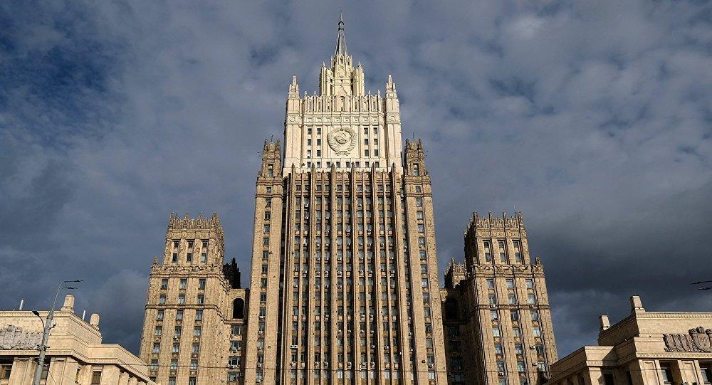 Ресей сыртқы істер министрлігінің ғимараты. Мәскеу
