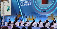 Глобальная конференция по ПСМП в Астане