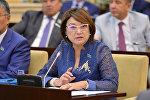 Депутат сената парламента Бырганым Айтимова