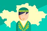 Регионы Казахстана в цифрах - интересные факты