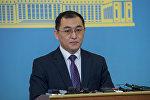 Официальный представитель МИД РК Айбек Смадияров