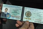 Полицейские задержали мужчину с поддельным удостоверением сотрудника ДКНБ