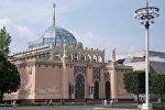 Павильон ВДНХ Казахстан