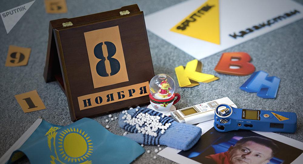 Какой сегодня праздник в мире и Казахстане: 8 ноября