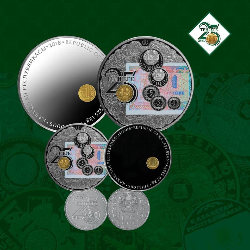 Нацбанк Казахстана в честь 25-летия выпустит серебряную монету весом один килограмм