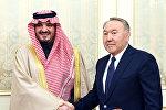 Президент Казахстана Нурсултан Назарбаев встретился с министром внутренних дел Королевства Саудовская Аравия Абдель Азизом бен Саудом бен Наифом