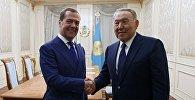 Дмитрий Медведев пен Нұрсұлтан Назарбаев