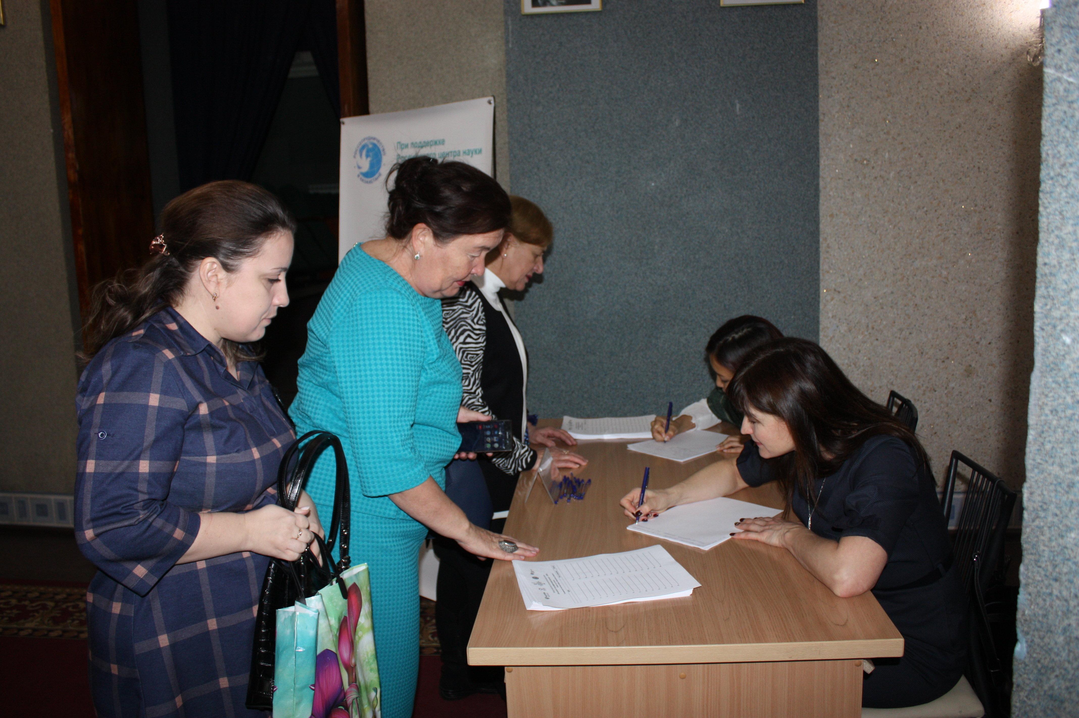 Проведение акции Большой этнографический диктант в Астане