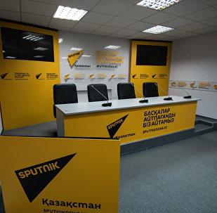 Мультимедийный пресс-центр Sputnik Казахстан