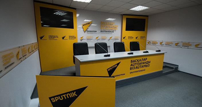 Sputnik Қазақстан баспасөз орталығы