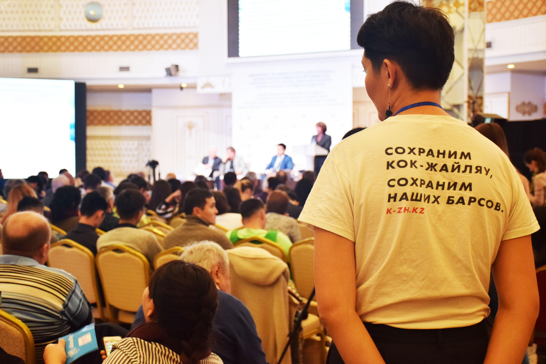 Общественные слушания по проекту Кок Жайляу
