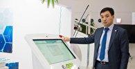 Председатель правления  госкорпорации Правительство для граждан Аблайхан Оспанов презентовал проект по предоставления услуг на основе биометрических данных
